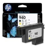 HP - Оригинална мастилница C4900A