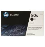 HP - Oригинална тонер касета  CF280A
