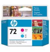HP - Оригинална мастилница HP C9383A (№72)